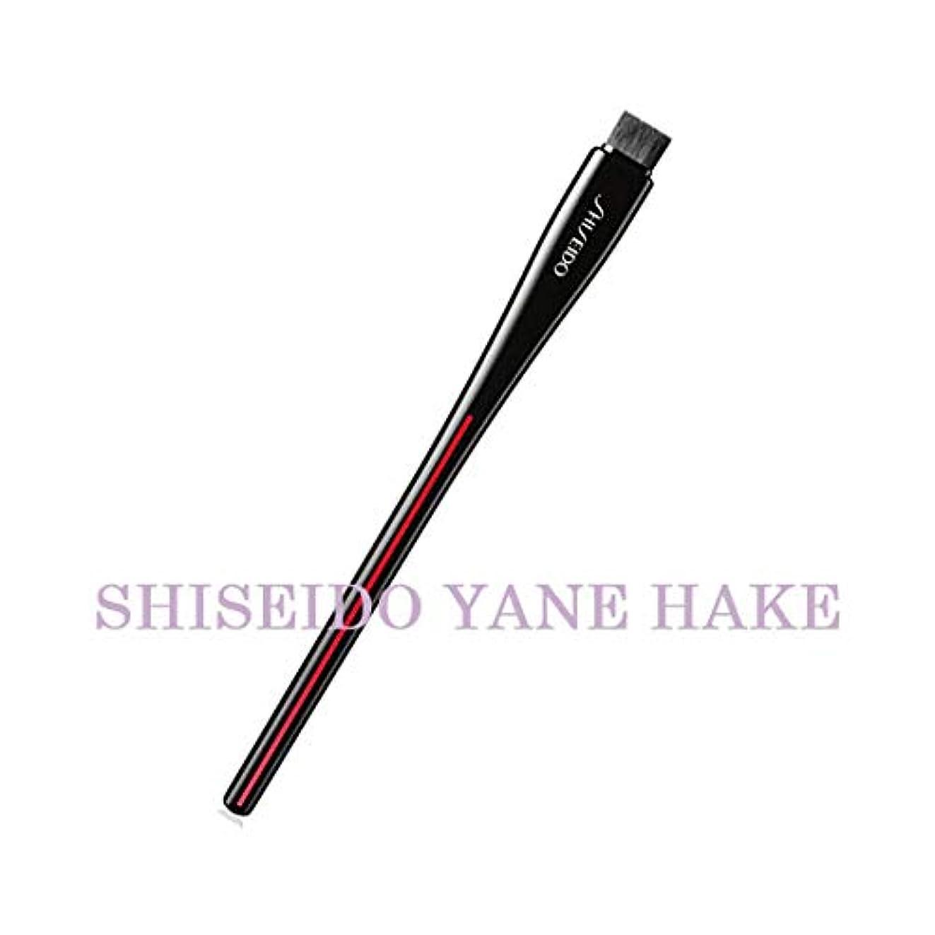 生命体直径腹部SHISEIDO Makeup(資生堂 メーキャップ) SHISEIDO(資生堂) SHISEIDO YANE HAKE プレシジョン アイブラシ