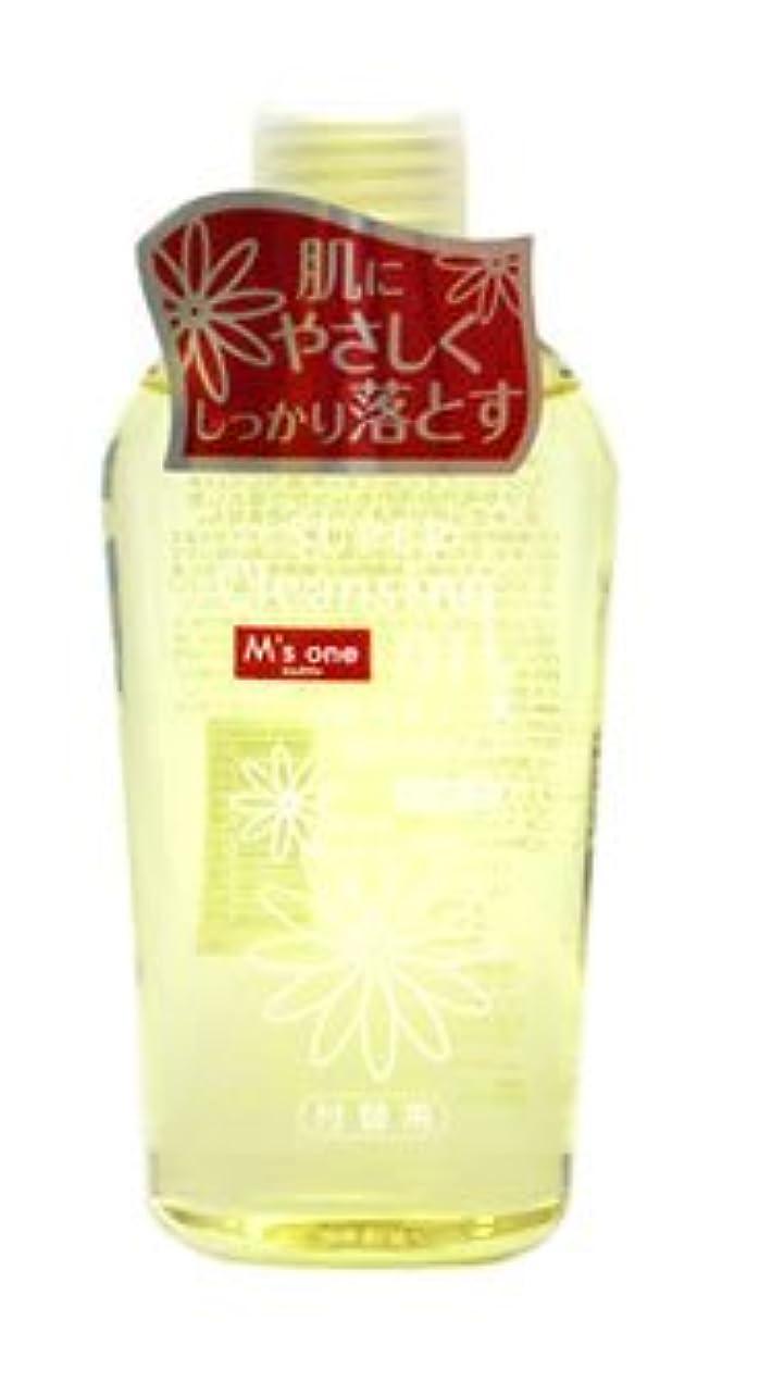 ほとんどの場合崇拝するレオナルドダエムズワン スーパークレンジングオイル お風呂で使えるタイプ 付替用 (160ml)