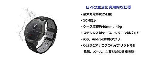 31B+EovVCXL-Nokia(Withings)のスマートウォッチ「Steel HR」をいまさら購入したのでレビューする!