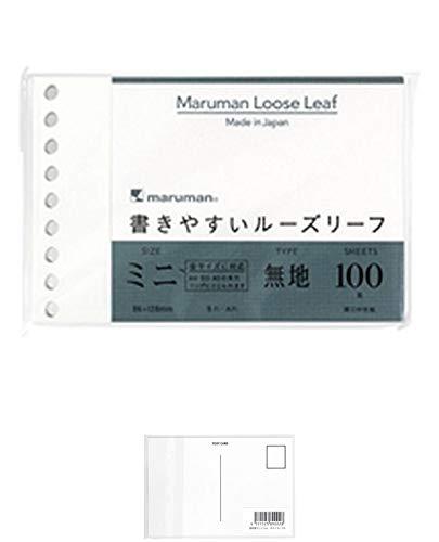 マルマン 書きやすいルーズリーフ 無地 B7E L1433 ×3 セット + 画材屋ドットコム ポストカードA