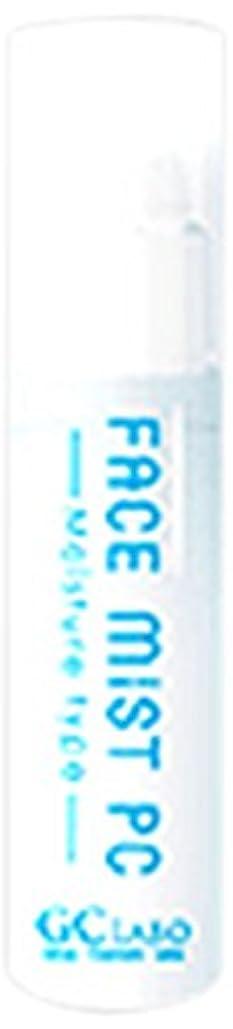 アピール永久に病的フェイスミストPC モイスチャータイプ