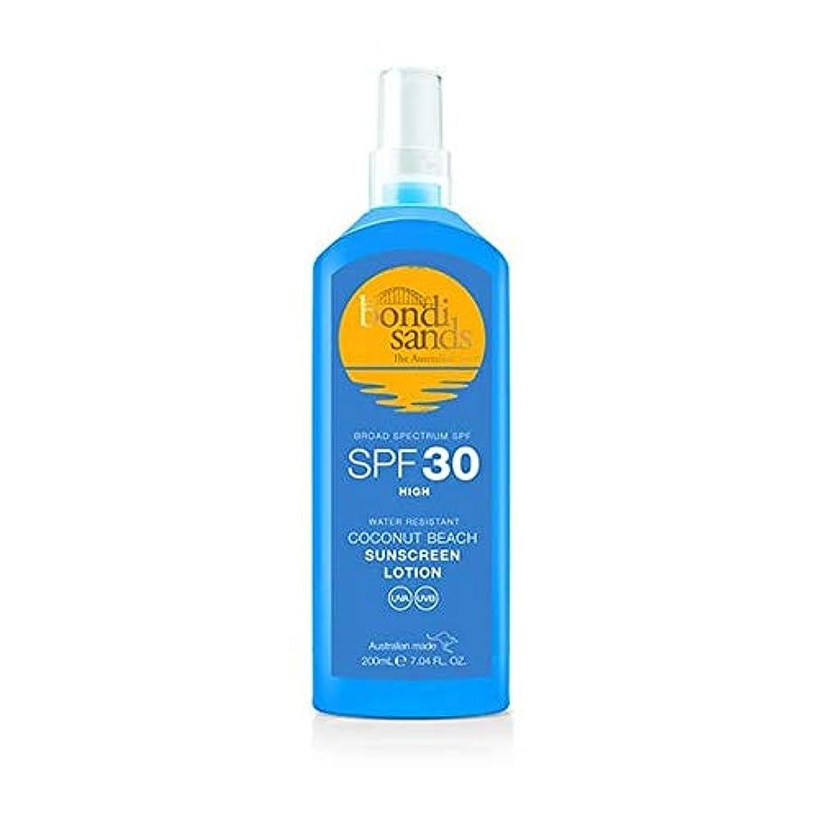 うまダッシュ宙返り[Bondi Sands ] ボンダイ砂は、ローションSpf 30の日焼け止め - Bondi Sands Sunscreen Lotion SPF 30 [並行輸入品]