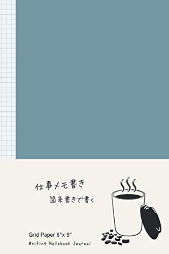 Grid Paper 6