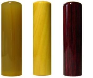 印鑑・はんこ 個人印3本セット 実印: 純白オランダ 18.0mm 銀行印: 薩摩本柘 16.5mm 認印: アグニ 16.5mm 最高級もみ皮ケース&化粧箱セット