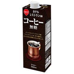 スジャータ ホテルレストラン仕様 コーヒー無糖 1000ml紙パック×6本入×(2ケース)