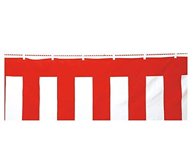 ドリンクで出来ているモットーアズワン 紅白幕(ポリエステル) 70cm×9.0m/61-7257-28