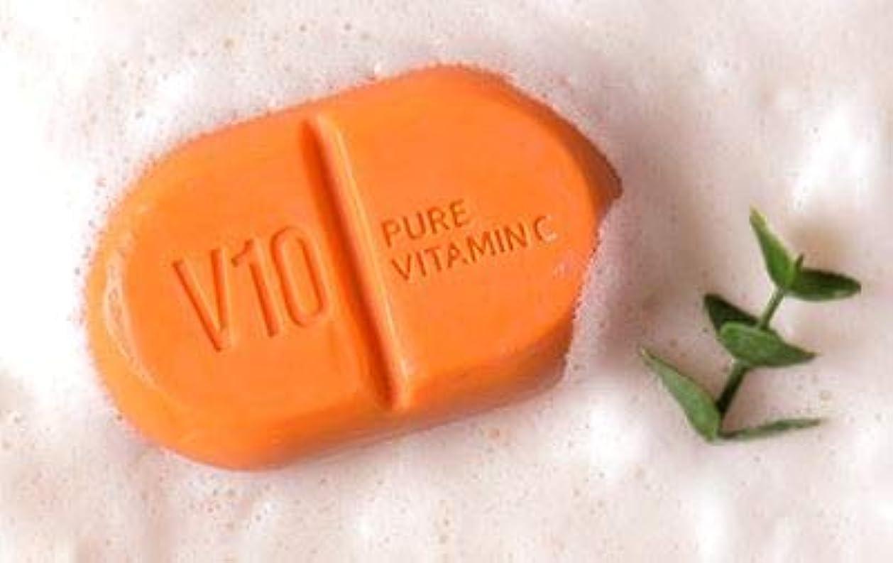 靴棚安息[SOMEBYMI] V10 Pure Vitamin C Soap / [サムバイミー] V10ピュアビタミンC石鹸バー? [並行輸入品]