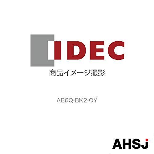 IDEC (アイデック/和泉電機) AB6Q-BK2-QY 小形コントロールユニット押ボタンスイッチ (A6シリーズ)