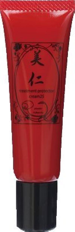 曲線目覚める期間美仁 treatment protector cream 25 (30ml)