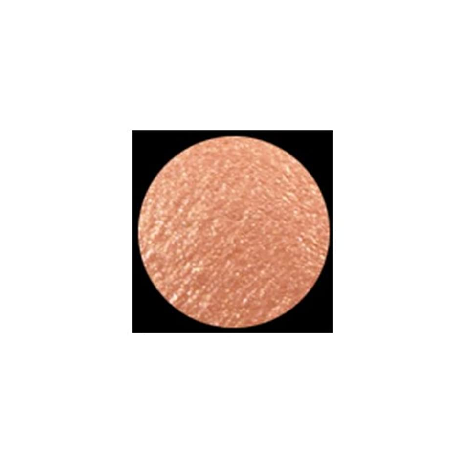 キリスト腐敗した切るKLEANCOLOR American Eyedol (Wet/Dry Baked Eyeshadow) - Golden Poppy (並行輸入品)