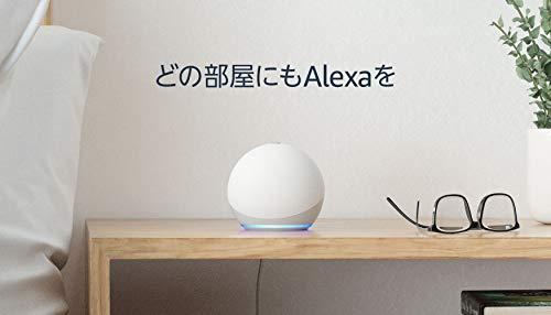 【新型】Echo Dot (エコードット) 第4世代 - スマートスピーカー with Alexa、グレーシャーホワイト
