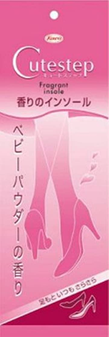十分なペネロペ差別興和(コーワ) キュートステップ 香りのインソール 1足入(2枚入)