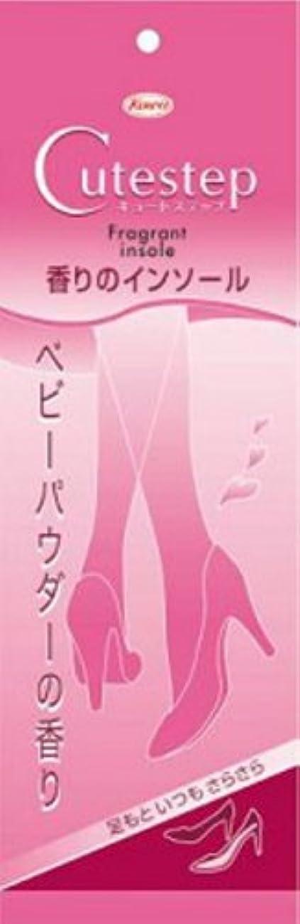 行進トレードトレイル興和(コーワ) キュートステップ 香りのインソール 1足入(2枚入)