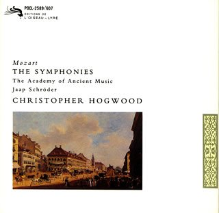 モーツァルト:交響曲全集