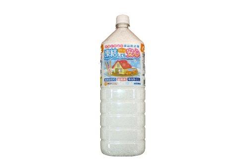 【みやちゅう】凍結防止剤 2000g 保管に便利なペットボトルタイプ