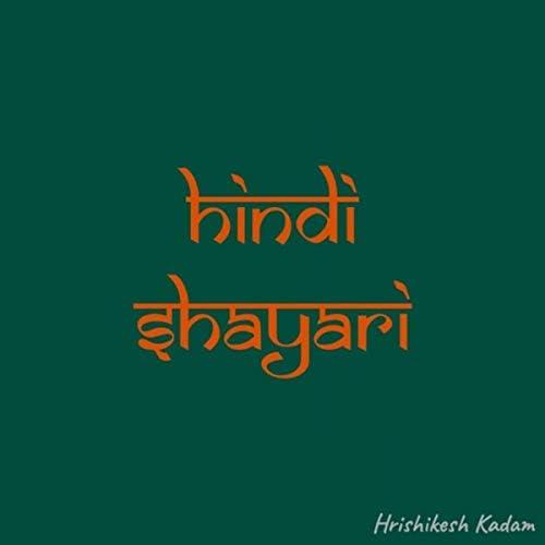 Hrishikesh Kadam
