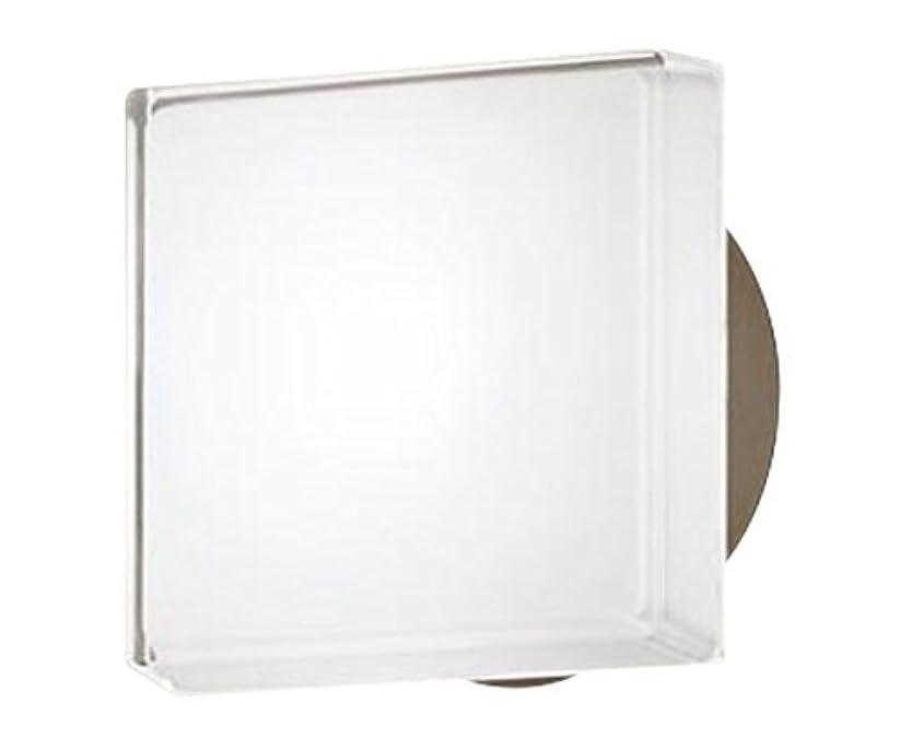 ダウン偽善蒸発Panasonic LED ポーチライト 天井直付型 40形 昼白色 LGW80325LE1