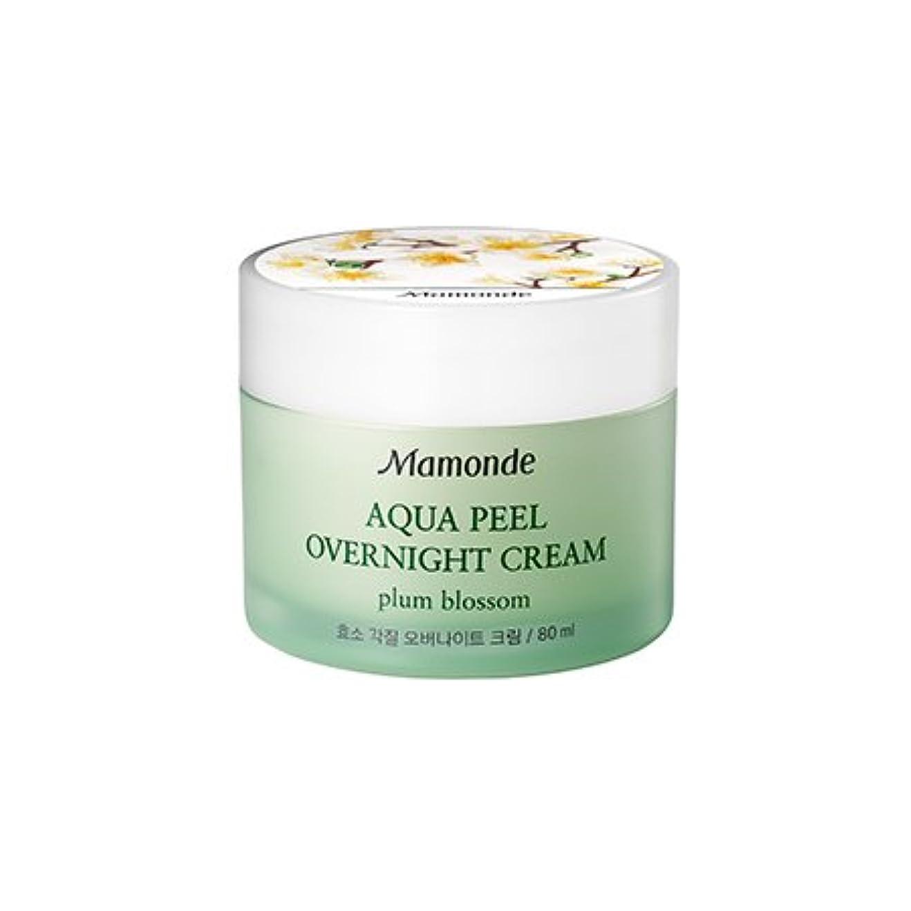 ユーモラスバイオリニストとげMamonde Aqua Peel Overnight Cream 80ml/マモンド アクア ピール オーバーナイト クリーム 80ml [並行輸入品]