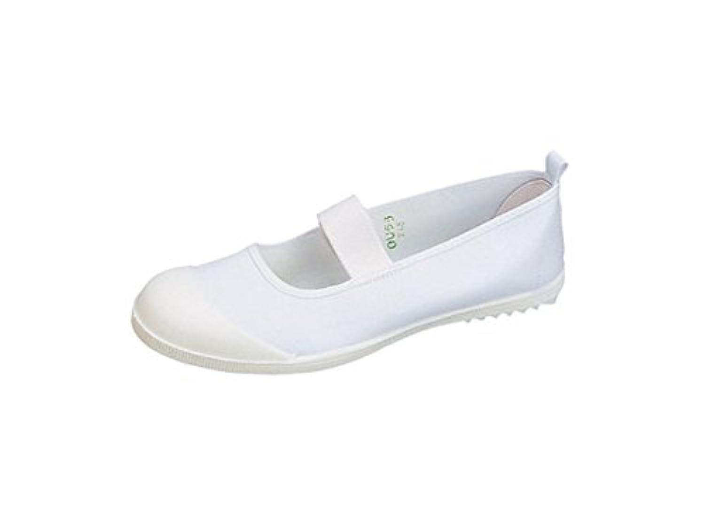 [ムーンスター] シューズ キッズ 抗菌加工の上履き アルファスクールカラー ホワイト MOO11210131
