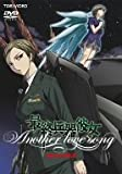 最終兵器彼女 Another love song MISSION.2[DVD]