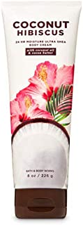 Bath and Body Works Coconut Hibiscus Ultra Shea Body Cream 8 Ounce Full Size