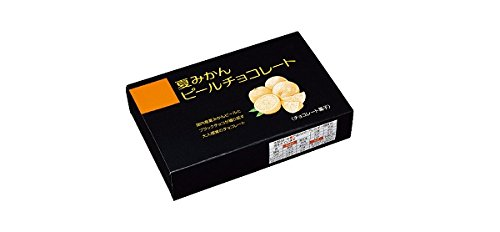 最上級チョコ使用・夏みかんピールチョコレート