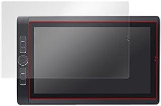 書き味向上ペーパーライク 保護フィルム Wacom MobileStudio Pro 13 OverLay Paper OKWACOMMSPRO13/1