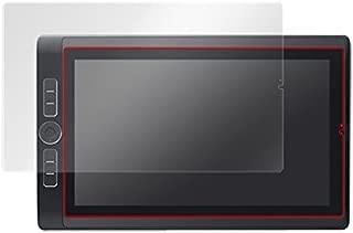 指紋が目立たない 反射防止液晶保護フィルム Wacom MobileStudio Pro 13 用 OverLay Plus OLWACOMMSPRO13/1
