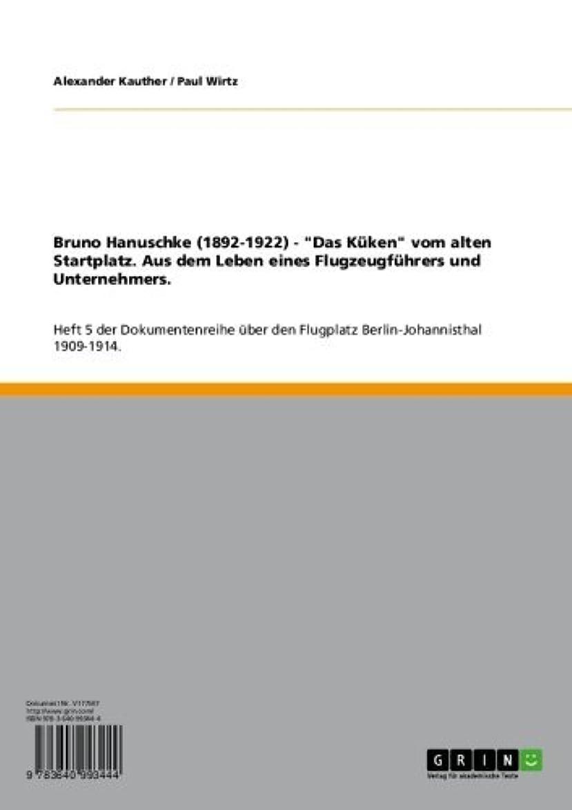 チョコレート柱援助Bruno Hanuschke (1892-1922) -