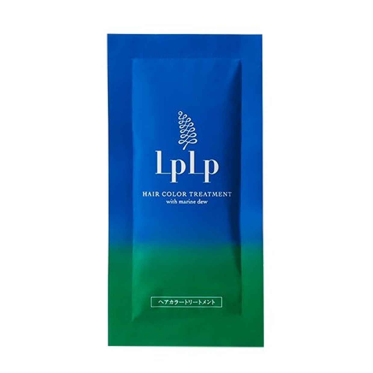 線形抽象化論理的にLPLP(ルプルプ)ヘアカラートリートメントお試しパウチ ダークブラウン