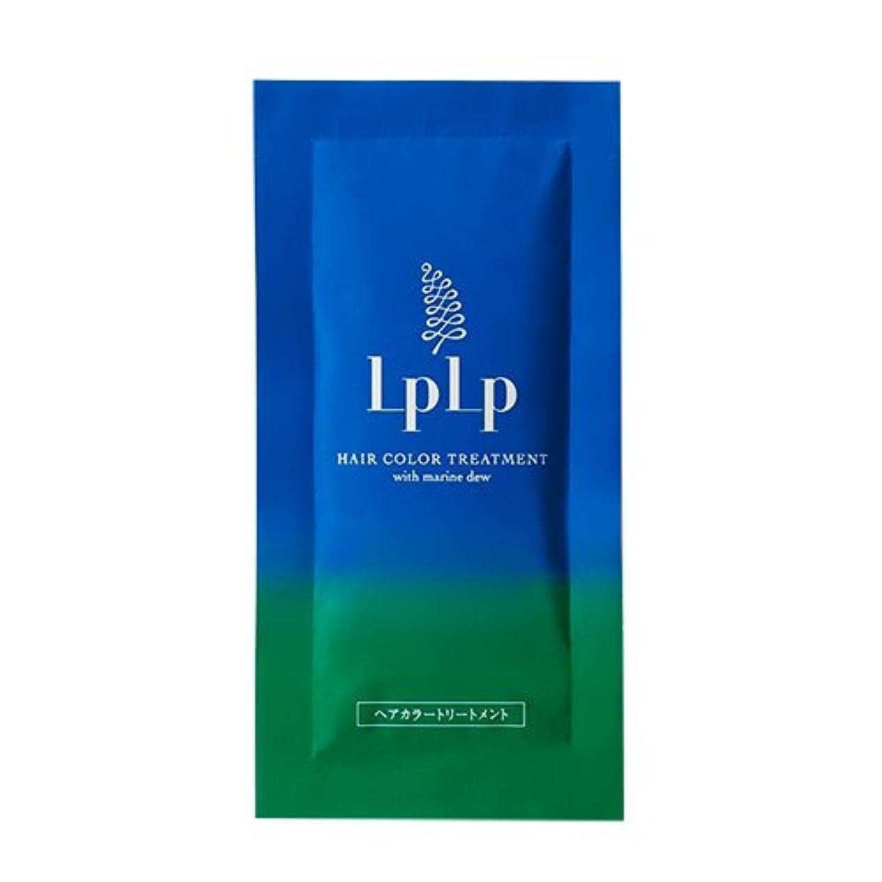 スラッシュコークス生活LPLP(ルプルプ)ヘアカラートリートメントお試しパウチ ダークブラウン