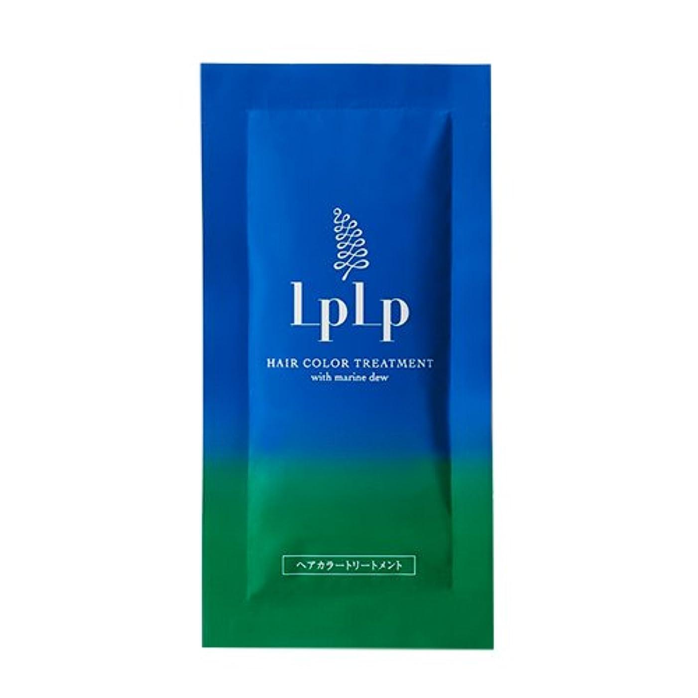 強調オーナメントアフリカLPLP(ルプルプ)ヘアカラートリートメントお試しパウチ ダークブラウン