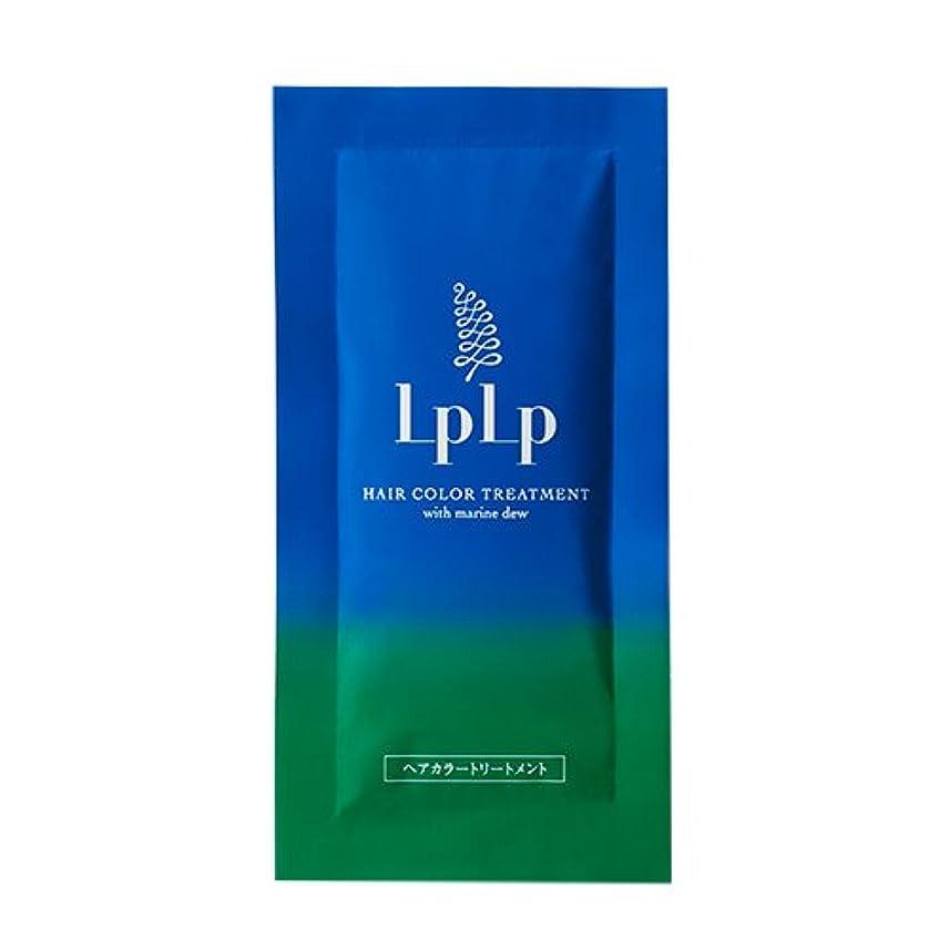 合金インサート販売計画LPLP(ルプルプ)ヘアカラートリートメントお試しパウチ ダークブラウン