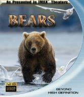 IMAX THEATER BEARS [Blu-ray]