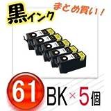 【BK5本set】IC-BK61汎用インクカートリッジ