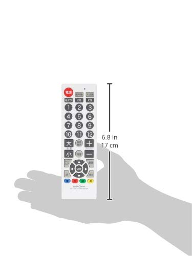 オーム電機テレビ専用シンプルTVリモコン白03-2705AV-R570N-Wホワイト