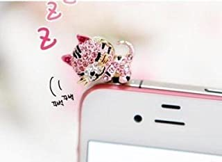 NiceWave Dust Plug-Earphone Jack Accessories Pink Crystal Cat with Flexible Head/Cell Charms/Dust Plug/Ear Jack for iPhone 4 4s / Ipad/iPod Touch/Other 3.5mm Ear Jack(with Cutely Gift Box)