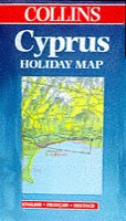 Cyprus (Holiday Map)