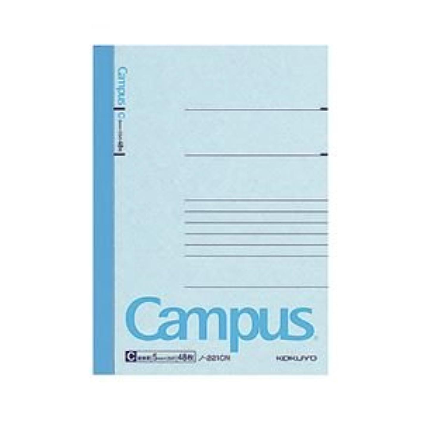 (まとめ) コクヨ キャンパスノート(細横罫) A6 C罫 48枚 ノ-221CN 1冊 【×20セット】 〈簡易梱包