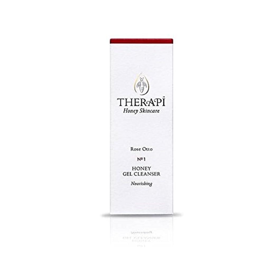 実質的に小さな契約蜂蜜ゲルクレンザーの100ミリリットルをオットーローズ (Therapi) (x 6) - Therapi Rose Otto Honey Gel Cleanser 100ml (Pack of 6) [並行輸入品]