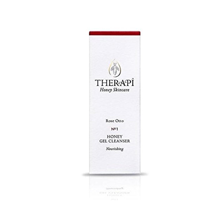 蜂蜜ゲルクレンザーの100ミリリットルをオットーローズ (Therapi) (x 2) - Therapi Rose Otto Honey Gel Cleanser 100ml (Pack of 2) [並行輸入品]