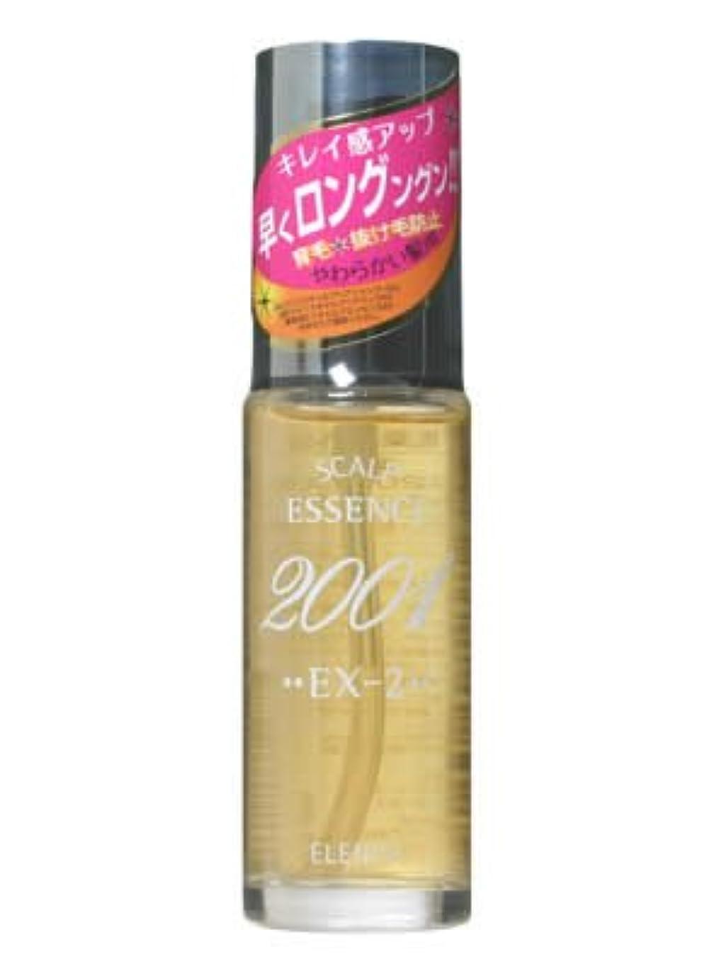 ダイジェスト女優ミニチュアエレンス2001 スキャルプエッセンスEX-2(やわらかい髪用)