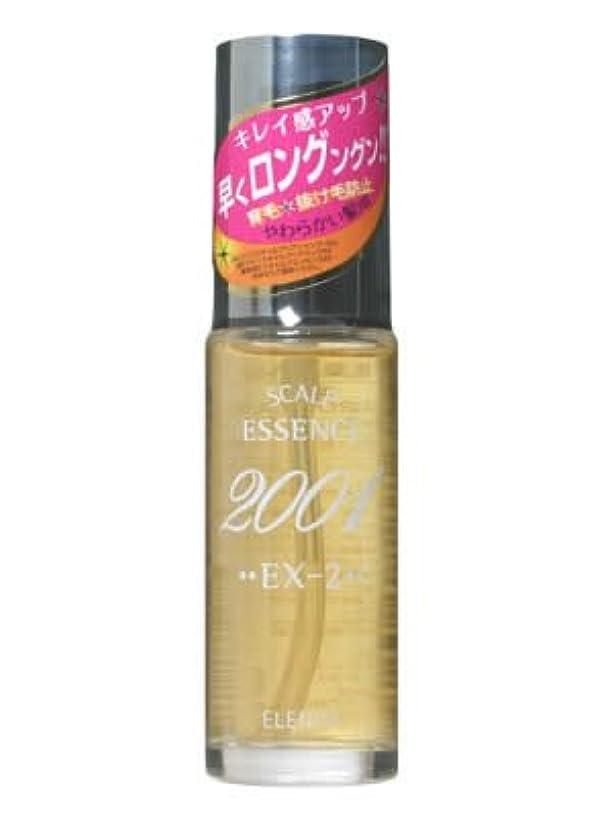 有罪くしゃくしゃ研磨エレンス2001 スキャルプエッセンスEX-2(やわらかい髪用)