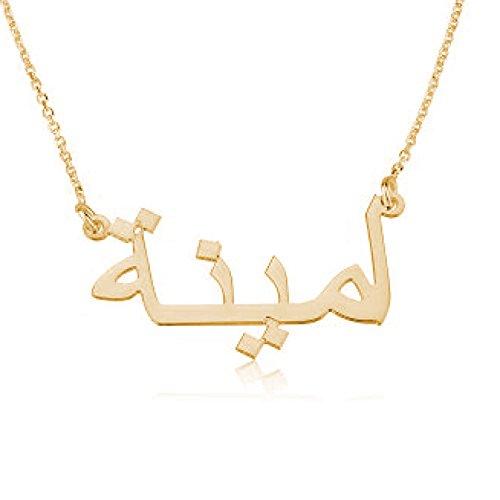 namenskette Arabische Arabische 750 vergoldetem 925er Silber- Personalisiert mit Ihrem eigenen Namen (35 cm)