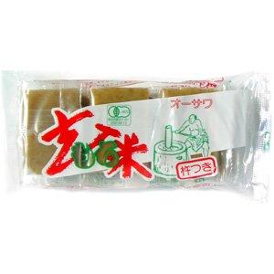 〔オーサワ〕有機玄米もち 300g(6個) 7セット【0600】【国内産有機もち玄米100%】