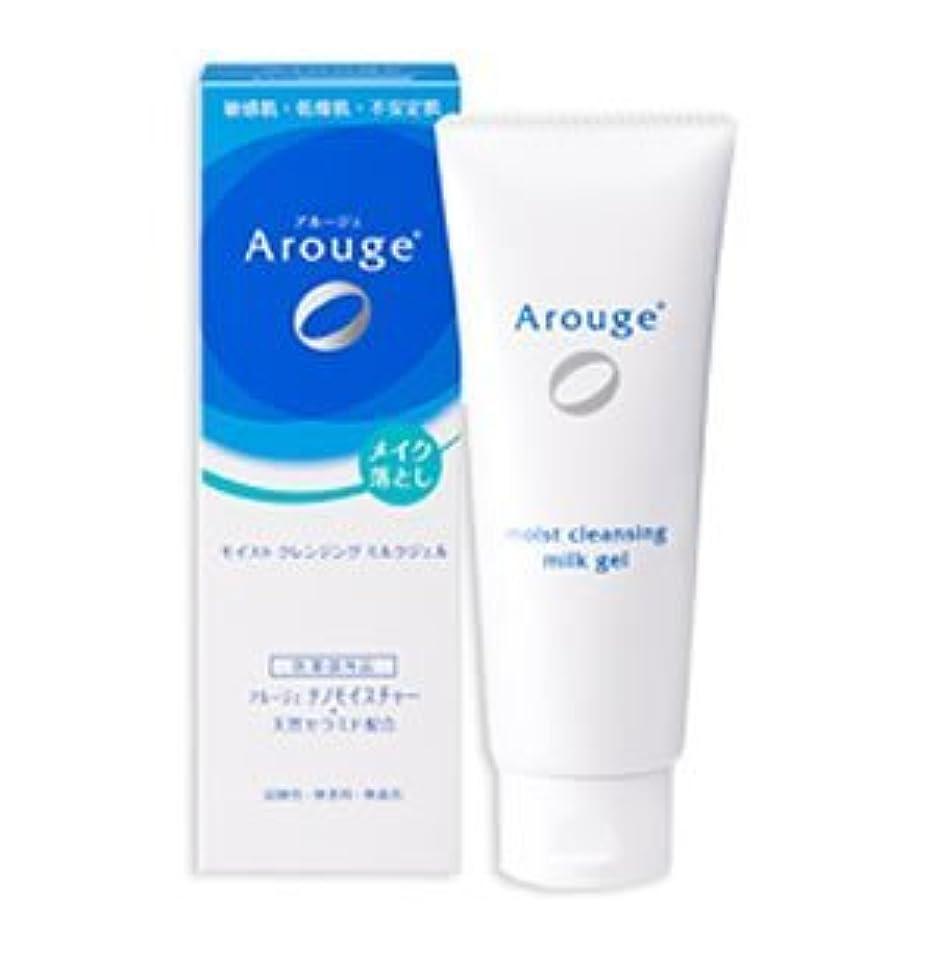 こどもセンターブランド名アンカーアルージェ モイストクレンジングミルクジェル100g(医薬部外品)