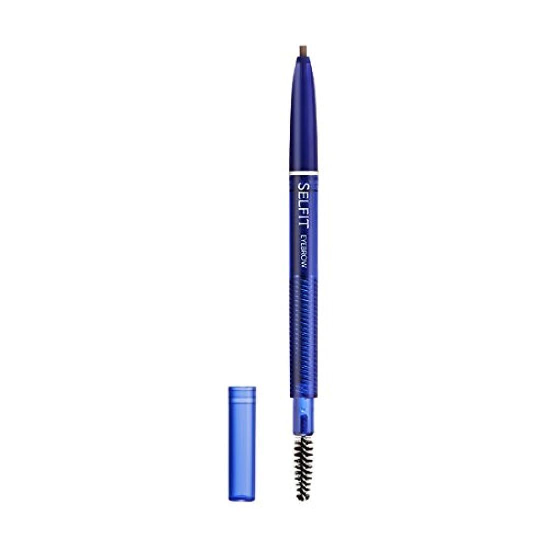 振動させる存在する美容師セルフィット アイブローa 50 0.1g