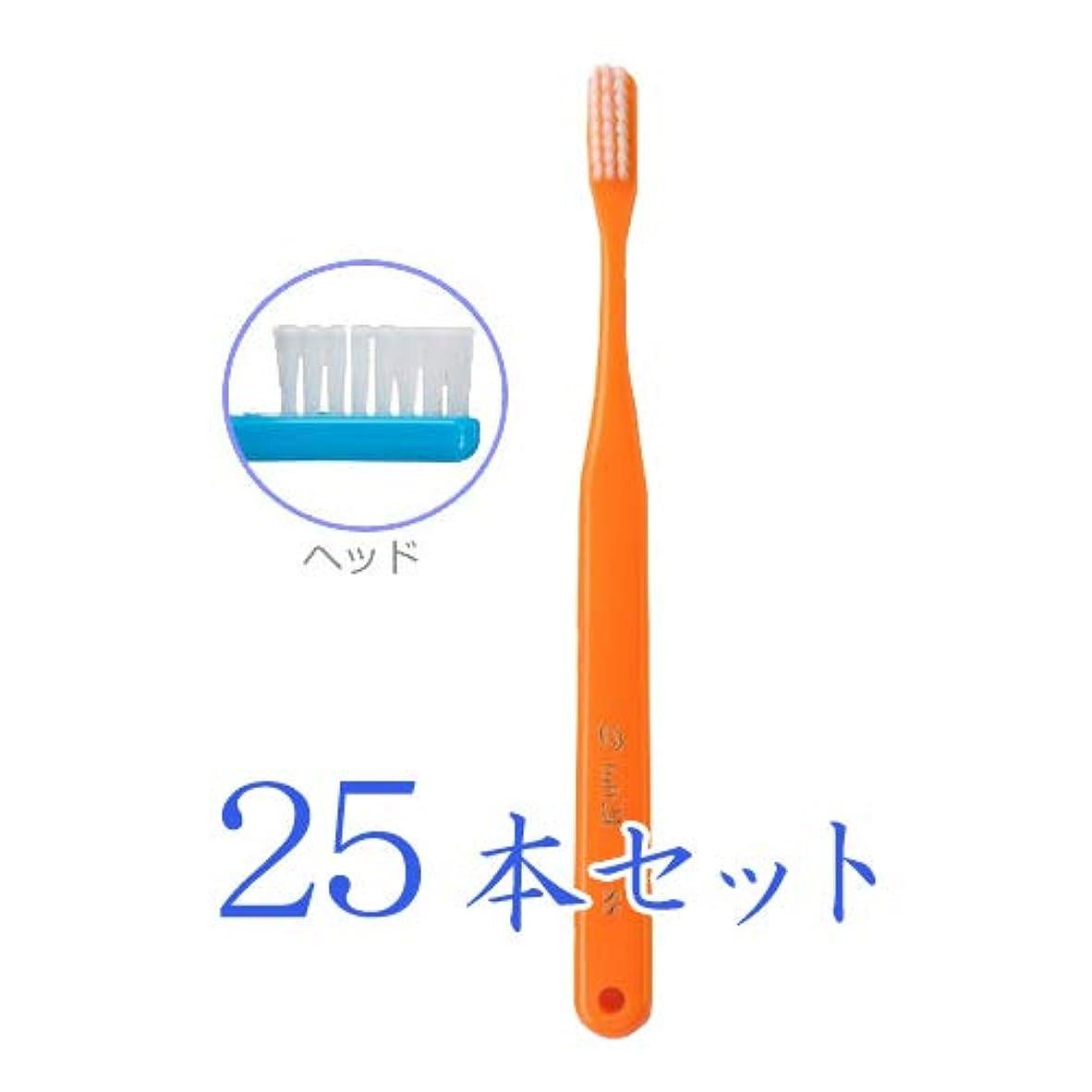 複製アラート犯すオーラルケア タフト 24 歯ブラシ SS キャップなし 25本入 オレンジ