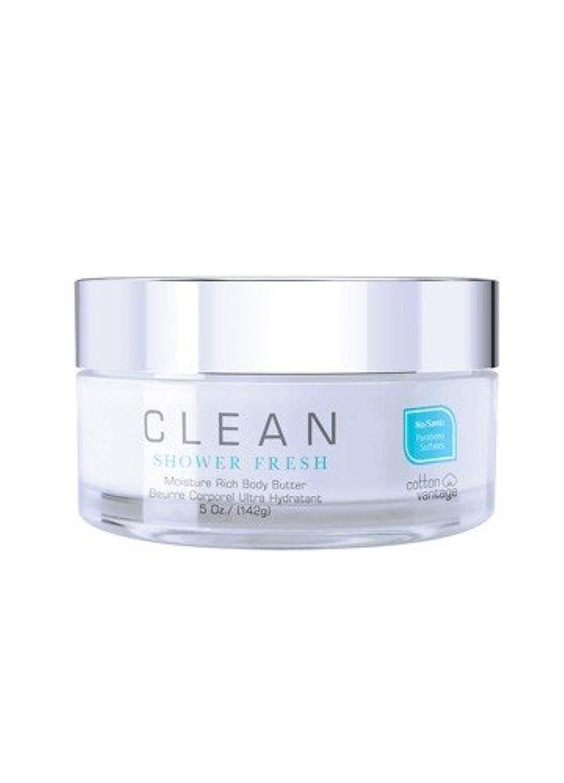 Clean Shower Fresh (クリーン シャワーフレッシュ) 5.0 oz (150ml) Moisture Rich Body Butter by CLEAN for Women