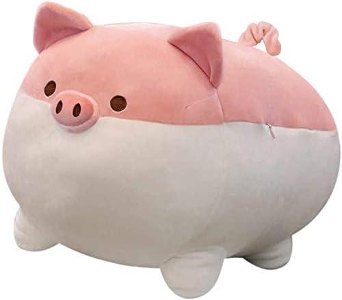 "Auspicious beginning Stuffed Animal Plush Pig Toy Anime Kawaii Plush Soft Pillow, Plush Toy Gifts (Pink, 15.7"")"